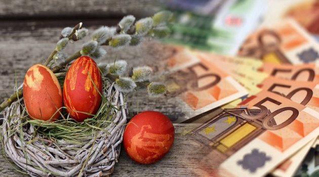 Δώρο Πάσχα 2021: Αύριο πληρώνεται – Τι ισχύει για τις αναστολές συμβάσεων
