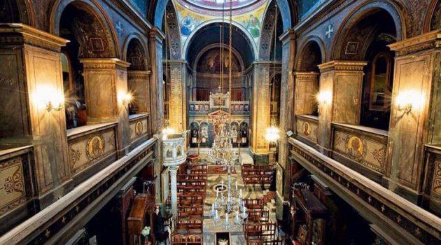 Επιτρέπεται η τέλεση λειτουργίας στον καθεδρικό ναό κάθε Δήμου