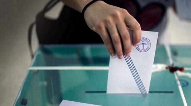 Σ.Υ.Π.Ε.Α.: «Ενάντια στην απόφαση Πατούλη για προκήρυξη εκλογών με ηλεκτρονική ψηφοφορία»