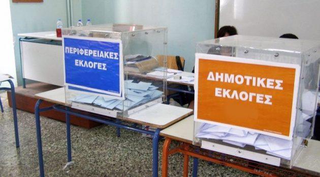 Στους Δημάρχους όλες οι μονοεδρικές με το νέο εκλογικό σύστημα