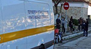 Αιτωλοακαρνανία – Ε.Ο.Δ.Υ.: Διενεργήθηκαν 474 Rapid Tests – Οκτώ θετικά