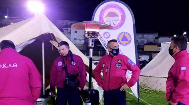 Εθελοντική Ομάδα Διάσωσης του Μεσολογγίου στην Ελασσόνα (Photos)