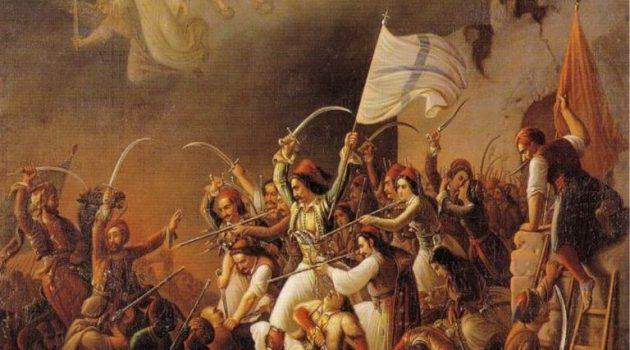 Ελληνική Επανάσταση: Ιστορική εποποιΐα και θρίαμβος της ελευθερίας