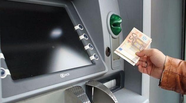 Επίδομα 534 ευρώ: Τα 10 νέα επαγγέλματα που δικαιούνται την αποζημίωση