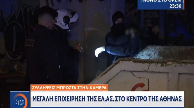 Συλλήψεις μπροστά στην κάμερα: Επιχείρηση της ΕΛ.ΑΣ. στο κέντρο της Αθήνας (Video)