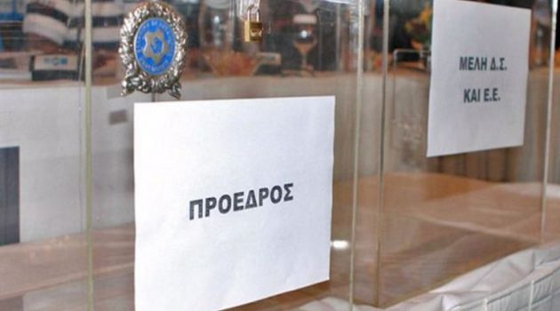 «Κόλαση» στην Ελληνική Ποδοσφαιρική Ομοσπονδία με νέο υποψήφιο Πρόεδρο