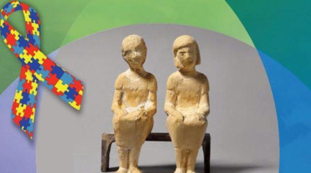 Δωρεά στην Εταιρία Ψυχικής Υγείας Παιδιού Αιτ/νίας στη μνήμη του Άρη Μπασαγιάννη
