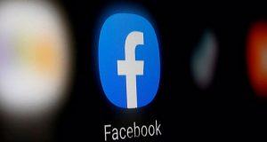 Πότε θα λειτουργήσουν ξανά το Facebook, το Instagram και το…