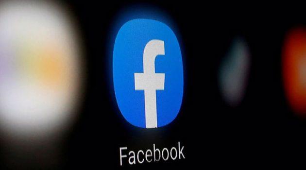 Το Facebook επιδιόρθωσε το τεχνικό πρόβλημα