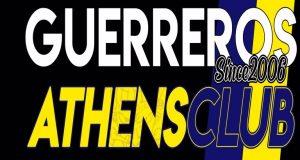 Οι «Guerreros» για τα 95α γενέθλια του Παναιτωλικού: «Μια ζωή…