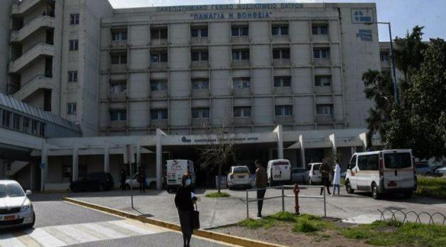 Πάτρα: Πήδηξε από τον 3ο όροφο του Παν. Νοσοκομείου και πέθανε (Video)