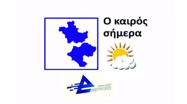 Αγρίνιο: Ηλιοφάνεια με λίγες νεφώσεις – Έως 25 βαθμούς Κελσίου η θερμοκρασία