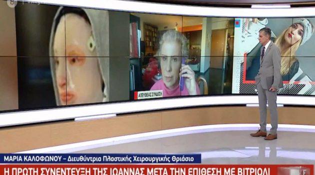Η γιατρός της Αμφιλοχιώτισσας Ι. Παλιοσπύρου για την ειδική μάσκα (Video)