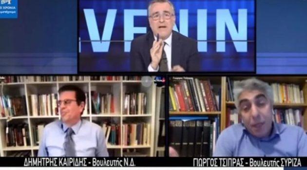 Βαριές κουβέντες μεταξύ Καιρίδη και Γ. Τσίπρα: «Σκάστε», «Είσαι καραγκιόζης» (Video)