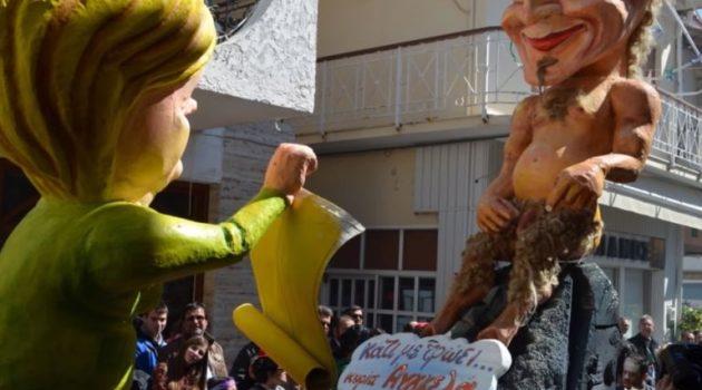 Αναμνήσεις από στιγμές του Μυτικιώτικου Καρναβαλιού (Videos)