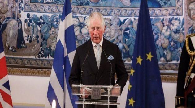 Πρίγκιπας Κάρολος: «Χαίρε, ω χαίρε, ελευθεριά! Ζήτω η Ελλάς!» (Video)
