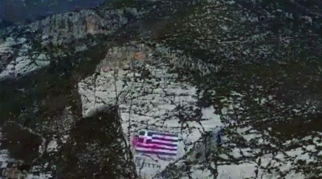 Πρόκληση στο Καστελλόριζο με μπογιάτισμα σημαίας και πτήση drone