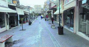Έκτακτη ενίσχυση €3.000 σε επιχειρήσεις που έμειναν κλειστές στις γιορτές