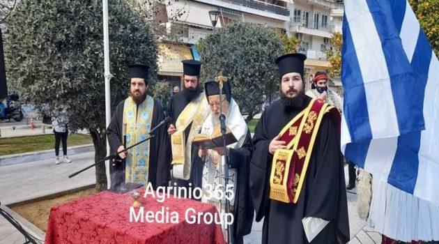 25η Μαρτίου – Αγρίνιο: Επιμνημόσυνη δέηση και κατάθεση στεφάνων (Videos – Photos)