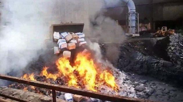 Αγρίνιο: Καύση των κατασχεθέντων ναρκωτικών