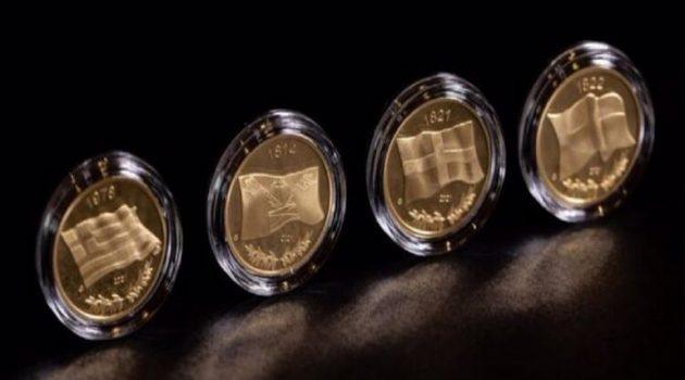 Σειρά κερμάτων για τα 200 χρόνια από την επανάσταση του 1821 (Video)