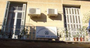 Μεσολόγγι: 4 κρούσματα σε αστυνομικούς στη Διεύθυνση Αιτωλίας – Εφαρμογή…