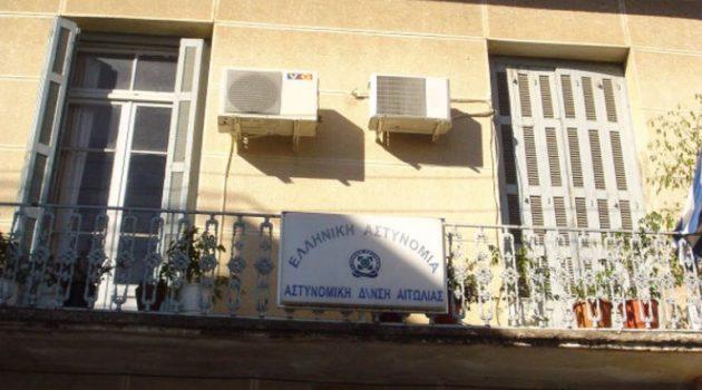Μεσολόγγι: 4 κρούσματα σε αστυνομικούς στη Διεύθυνση Αιτωλίας – Εφαρμογή πρωτοκόλλων