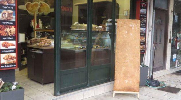Λαγάνα «γίγας» από φούρνο στην Αμφιλοχία (Photo)