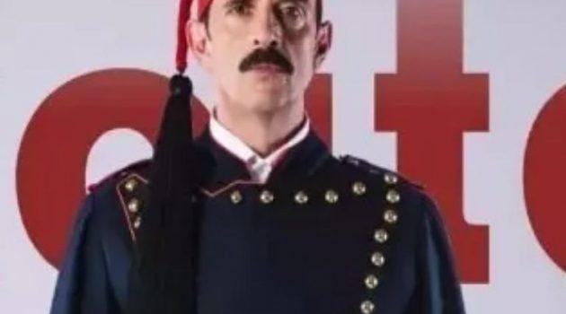 Ο Αγρινιώτης Λ. Κακούρης φόρεσε τη στολή του Εύζωνα με αφορμή τα 200 χρόνια