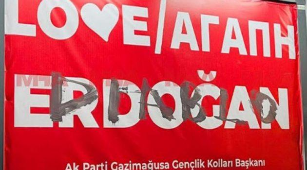 Κατεχόμενα: Αντιδράσεις και συλλήψεις για τις πινακίδες «Love Erdoğan»