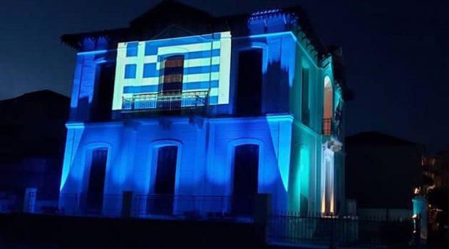 Μεσολόγγι: «Έλαμψε» το κτίριο της Εφορίας Αρχαιοτήτων (Video – Photos)