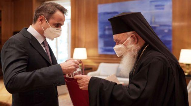 Συνάντηση του Κυριάκου Μητσοτάκημε τον Αρχιεπίσκοπο Ιερώνυμο (Photo)