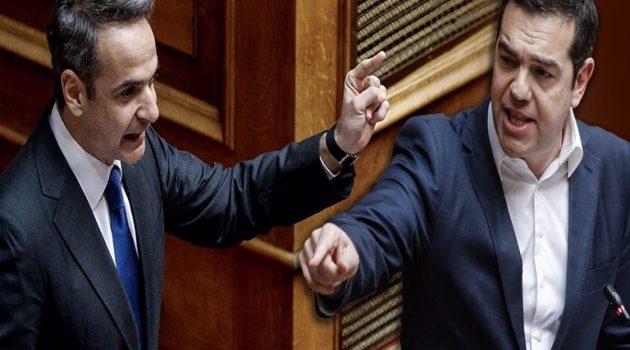 Δείτε live από τη Βουλή τη «σύγκρουση» Μητσοτάκη – Τσίπρα για τα επεισόδια στη Νέα Σμύρνη