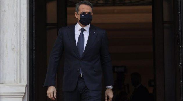 Δημοσκόπηση Marc: Hγεμονικό προβάδισμα Μητσοτάκη στην καταλληλότητα για πρωθυπουργία