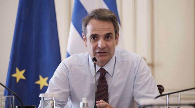 Politico: «Ο Μητσοτάκης βρέθηκε στην πιο αξιοζήλευτη θέση από τους ομολόγους του»