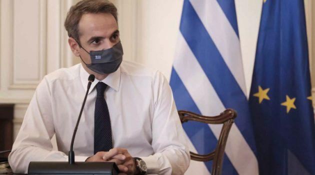 Κυρ. Μητσοτάκης: «Επτά μονάδες στο Α.Ε.Π. σε ορίζοντα εξαετίας»