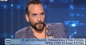 Μουζουράκης: «Ήμουν Π.Α.Ο.Κ. στο ποδόσφαιρο και Άρης στο μπάσκετ»