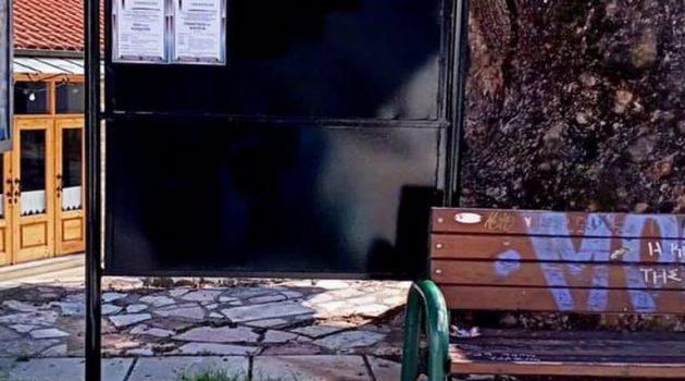 Ναύπακτος: Νέοι πίνακες ανακοινώσεων στην πόλη (Photos)