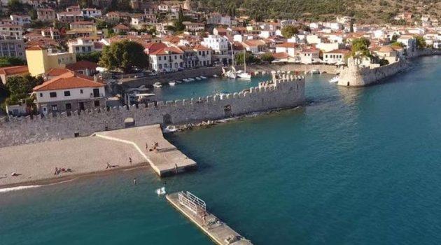 Ο Δήμος Ναυπακτίας ενημερώνει για τα νέα μέτρα