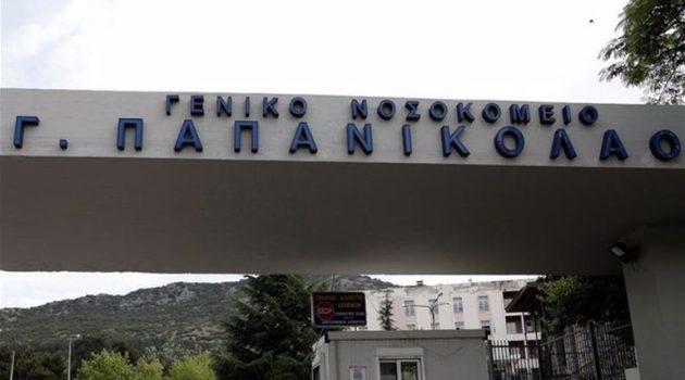 Θεσσαλονίκη: Άταφη επί μία εβδομάδα νεκρή από κορωνοϊό
