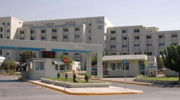 Νοσοκομείο Ρίου: Έκκληση για αίμα για την 27χρονη με θρομβώσεις από το εμβόλιο