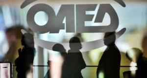 Επίδομα ανεργίας του Ο.Α.Ε.Δ. μόνο με πρόγραμμα κατάρτισης και «ψαλίδι»…