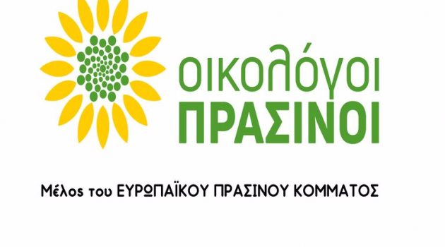 ΟΙ Οικολόγοι Πράσινοι για το πρόβλημα της έλλειψης στέγης στην Ελλάδα