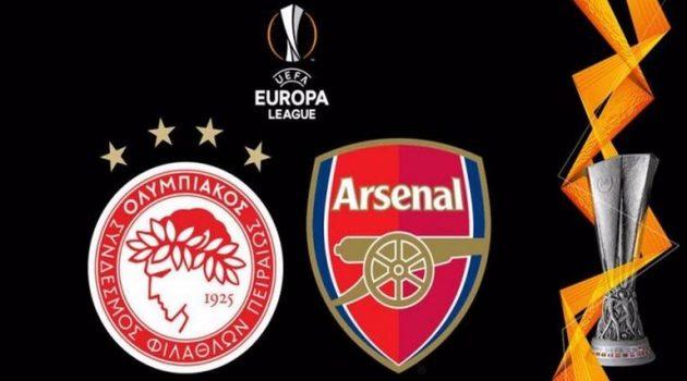 Europa League: Ήττα που δεν αφήνει περιθώρια στον Ολυμπιακό