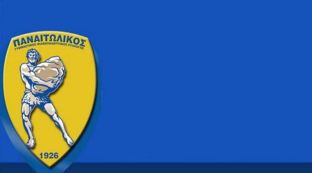 SL1: Η Π.Α.Ε. Παναιτωλικός στηρίζει τους σεισμόπληκτους της Ελασσόνας