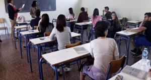 Ξεκινούν οι αιτήσεις για τις Πανελλήνιες εξετάσεις