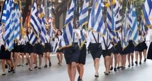 Το Πρόγραμμα Εορτασμού για την 28ης Οκτωβρίου στον Δήμο Θέρμου