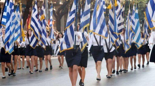 Ο Εορτασμός της Εθνικής Επετείου της 25ης Μαρτίου στον Δήμο Αμφιλοχίας
