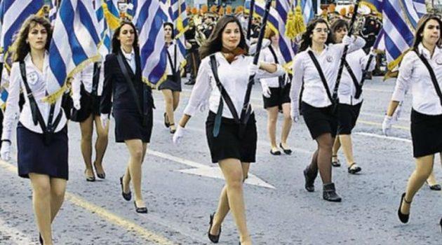 Ο Εορτασμός της Εθνικής Επετείου της 25ης Μαρτίου στον Δήμο Θέρμου