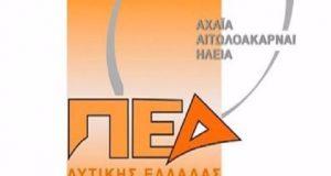 34 Θεματικές Διαδρομές στους Δήμους της Δυτικής Ελλάδας